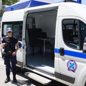 Το πρόγραμμα της Κινητής Αστυνομικής Μονάδας