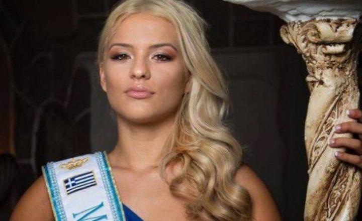Σταρ Ελλάς 2019 η Τρικαλινή Ραφαέλα Πλαστήρα!