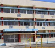 Εργασίες συντήρησης και αναβάθμισης ύψους 748.000 ευρώ σε σχολικά κτίρια του Δήμου Καρδίτσας