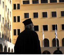 Μονή Πετράκη: Στο Δρομοκαϊτειο ο ιερέας που τραυμάτισε τους Μητροπολίτες